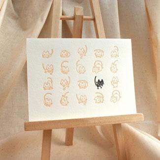 1915 Press Halloween Cats Letterpress Card
