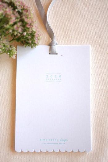 Simplesong 2010 Calendar