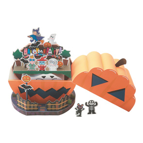 Canon Printable Halloween House