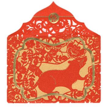 Design Night Year of the Rat Envelope