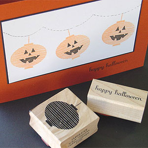 Impress Rubber Stamps  Halloween Lantern Card