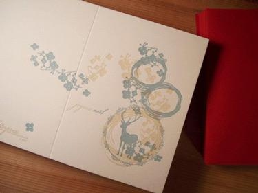 Vertallee Letterpress Joyeux Noel Card