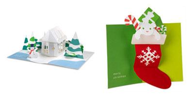 moma christmas card - Moma Holiday Cards