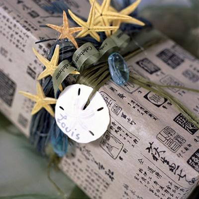 Ocean Theme Gift Wrap